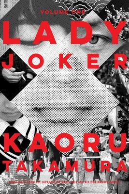 Lady Joker, Volume 1