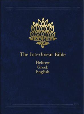 Interlinear Bible-PR-Hebrew/Greek/English