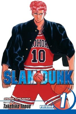 Slam Dunk, Volume 1 [With Sticker]