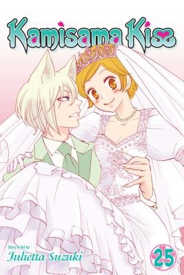 Kamisama Kiss, Vol. 25, Volume 25