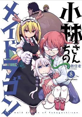 Miss Kobayashi's Dragon Maid Vol. 8