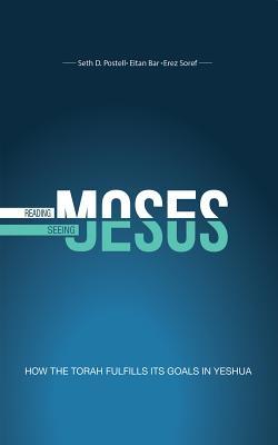 Reading Moses, Seeing Jesus