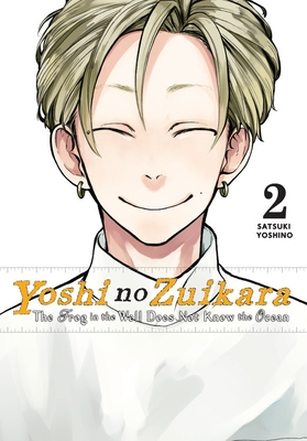 Yoshi No Zuikara, Vol. 2: The Frog in the Well Does Not Know the Ocean