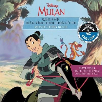 Disney Mulan: Movie Storybook / Di?n Ying T?ng Hu? G? Shi (English-Mandarin)