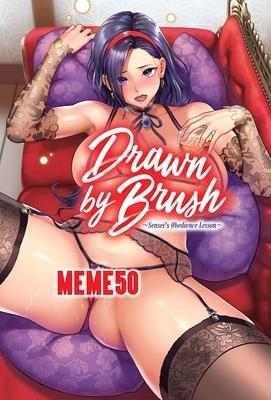 Drawn by Brush
