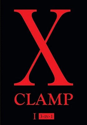 X (3-In-1 Edition), Vol. 1: Includes Vols. 1, 2 & 3