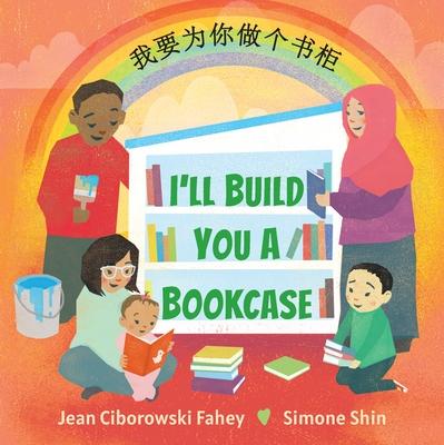 I'll Build You a Bookcase (Mandarin-English Bilingual Edition)
