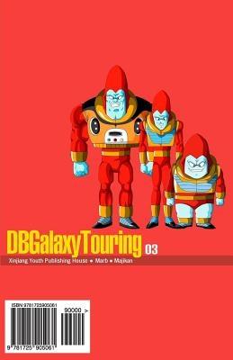 DBGalaxyTouring Volume 3: Dragon Ball GT Fanmanga