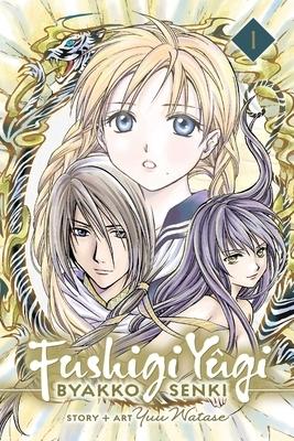 Fushigi Y?gi: Byakko Senki, Vol. 1, Volume 1