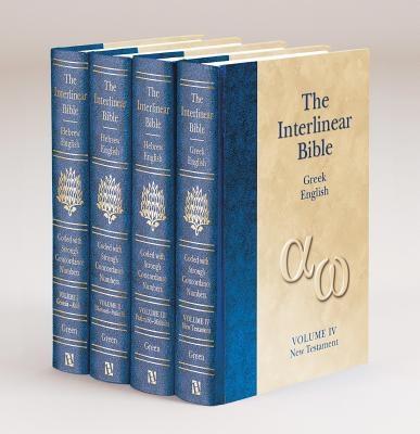 Interlinear Bible-PR-Hebrew-Greek-KJV