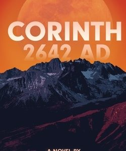 Corinth 2642 AD