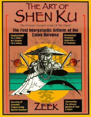 The Art of Shen Ku: The First Intergalactic Artform of the Entire Universe