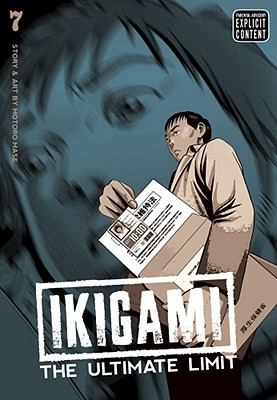 Ikigami: The Ultimate Limit, Vol. 7, 7