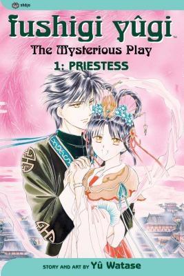 Fushigi Yugi, Volume 1: Priestess