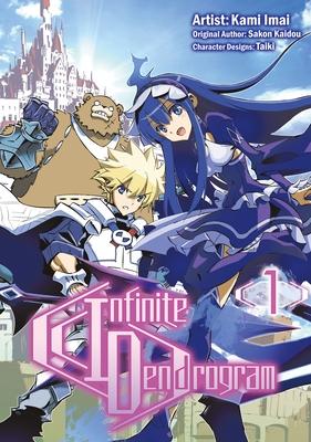 Infinite Dendrogram (Manga): Omnibus 1