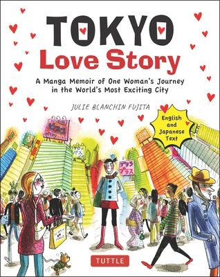 Tokyo Love Story: A Manga Memoir of One Woman's Journey in the World's Most Exciting City (Told in English and Japanese Text)